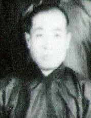 G.M. HU YONG FU