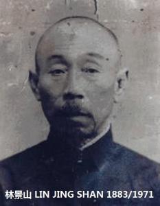 LIN JING SHAN