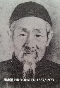HU RONG FU ( hu yong fu )