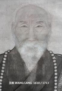 WANG LANG 王郎