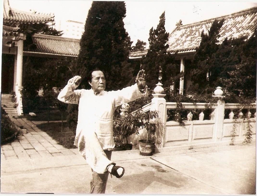 G.M. LI ZHAN YUAN  1980